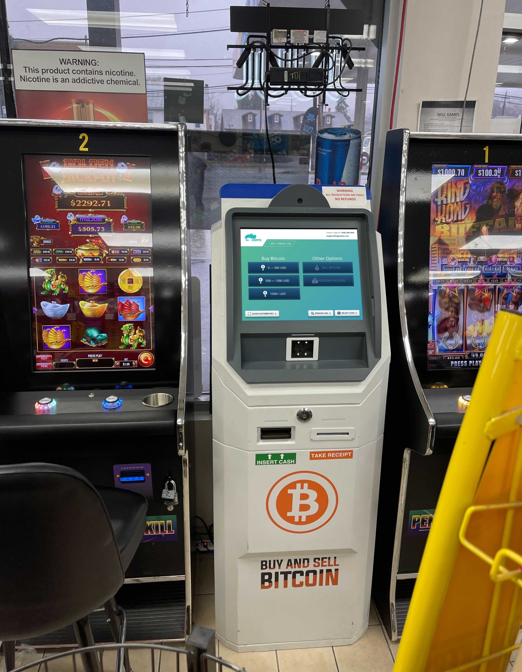 Hippo Bitcoin ATM Robsonia PA Gas station always open site3